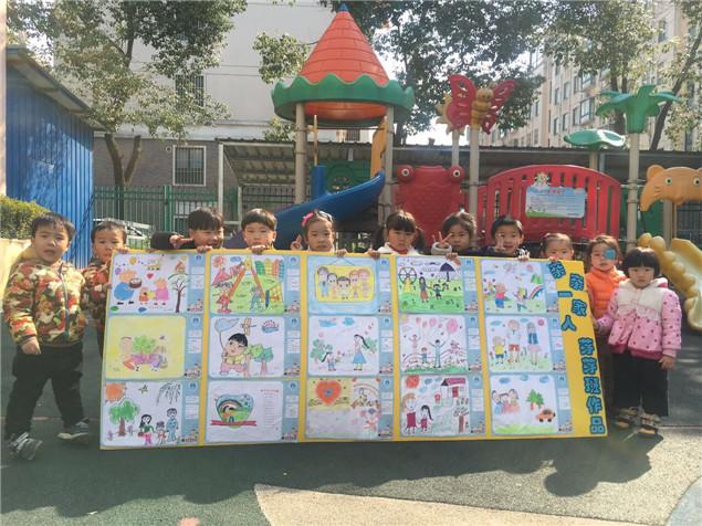 彩虹幼儿园庆3.8妇女节亲子绘画活动